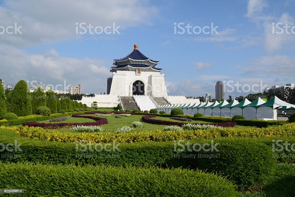 Chiang Kai-shek Memorial Hall, Taipei, Taiwan stock photo