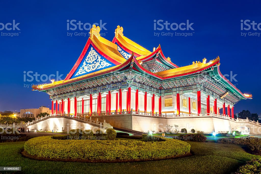 Chiang Kai-Shek Memorial Monument Hall Taipei Taiwan at Night stock photo