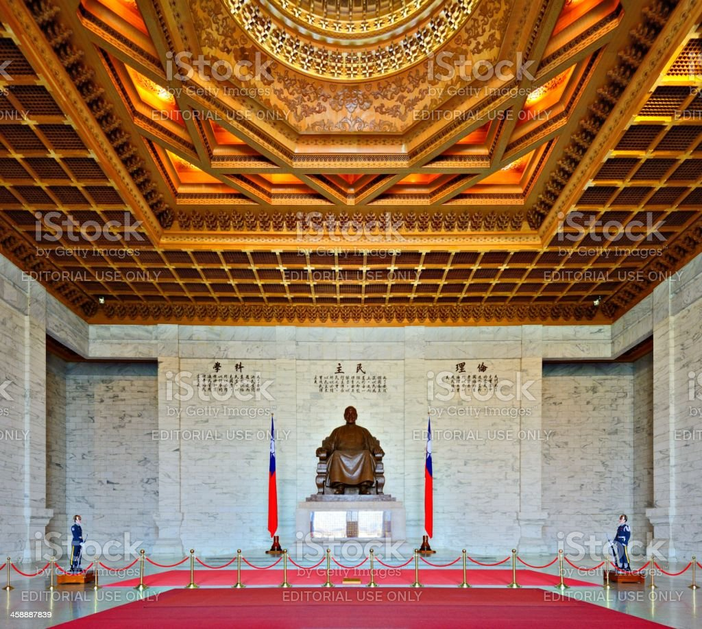Chiang Kai-shek Memorial stock photo