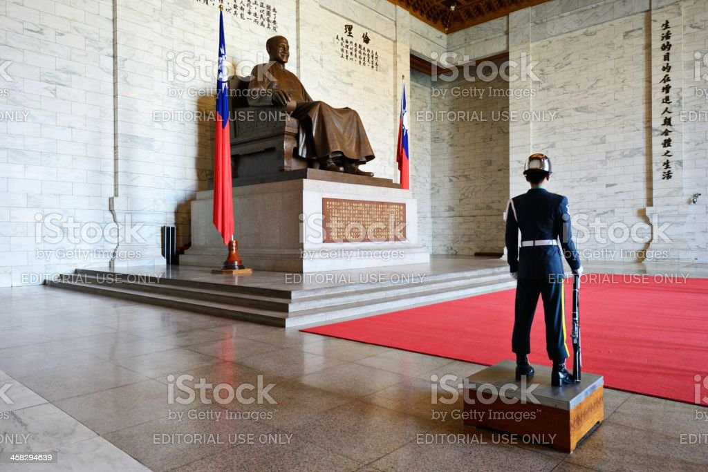 Chiang-Kai Shek Memorial stock photo