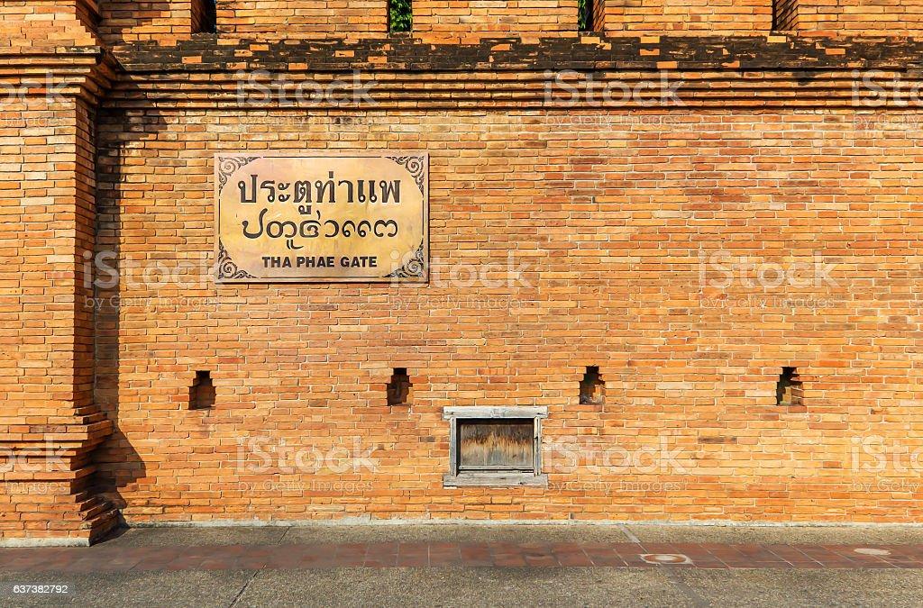 Chiangmai City Gate, Thailand stock photo