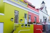 Chiappini Street Houses & Mosque, Bo-Kaap
