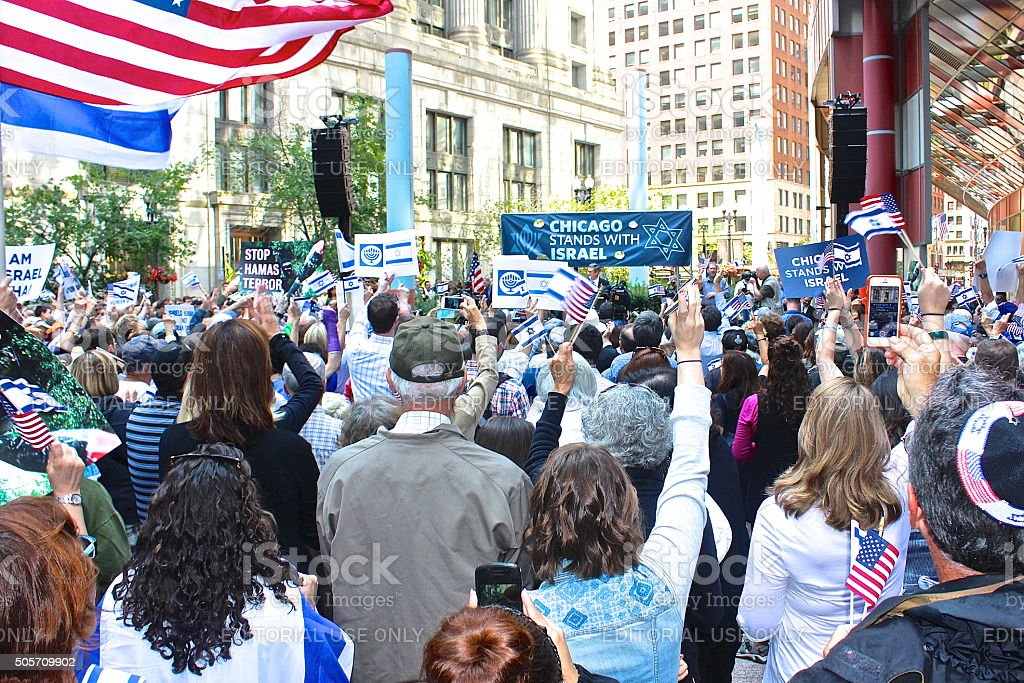 'Chicago Stands with Israel - A Community-Wide Rally' stock photo