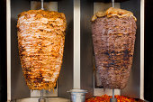 Chicken Mutton Middle Eastern Fast Food Meat