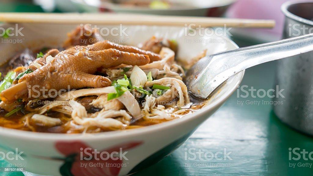 Hühnchen-Nudeln  Lizenzfreies stock-foto
