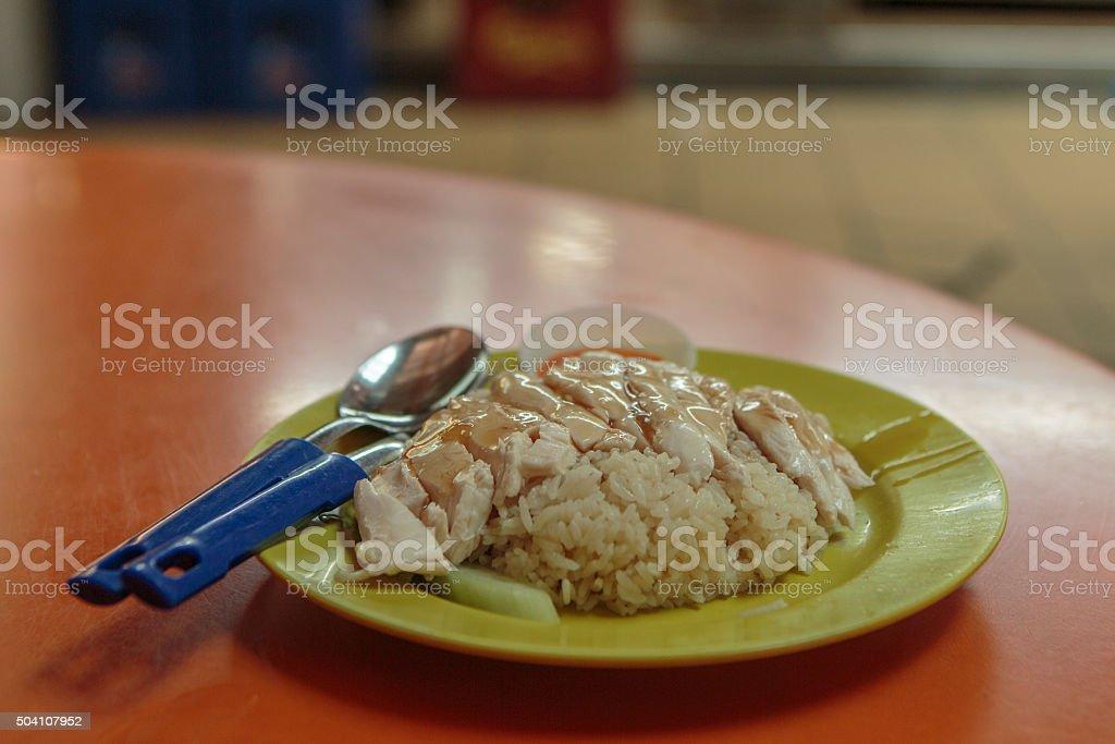 Chicken Rice stock photo