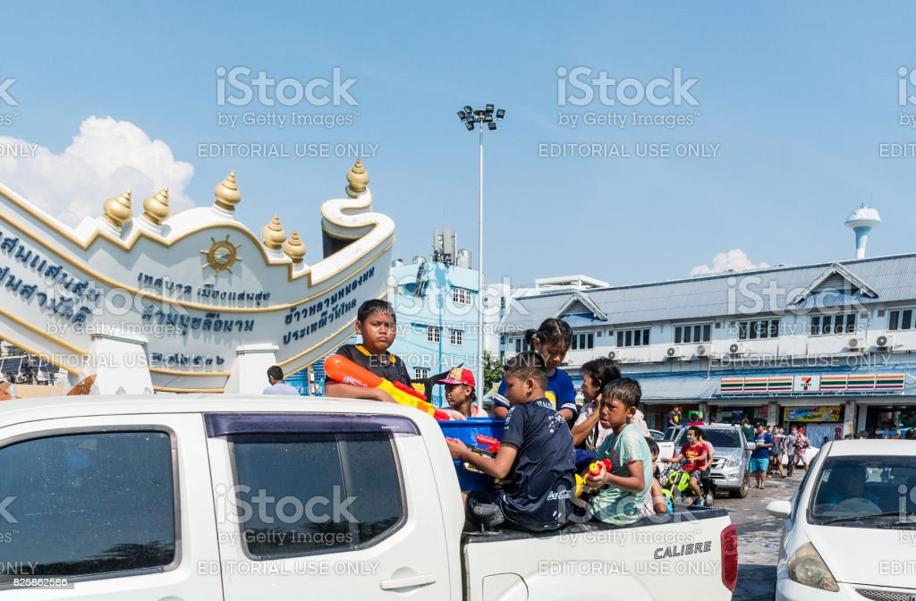 Children with water gun in water festival day (Song Kran day) stock photo
