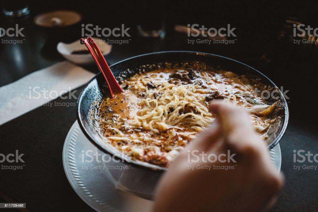 Chili Goma Ramen stock photo