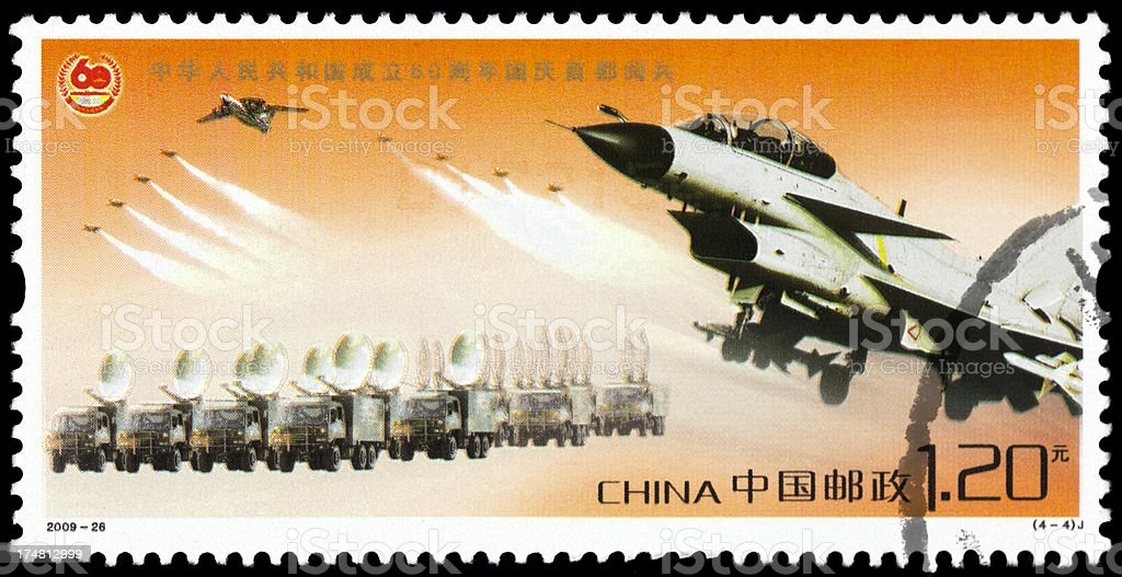 China 60th Annual Celebration royalty-free stock photo