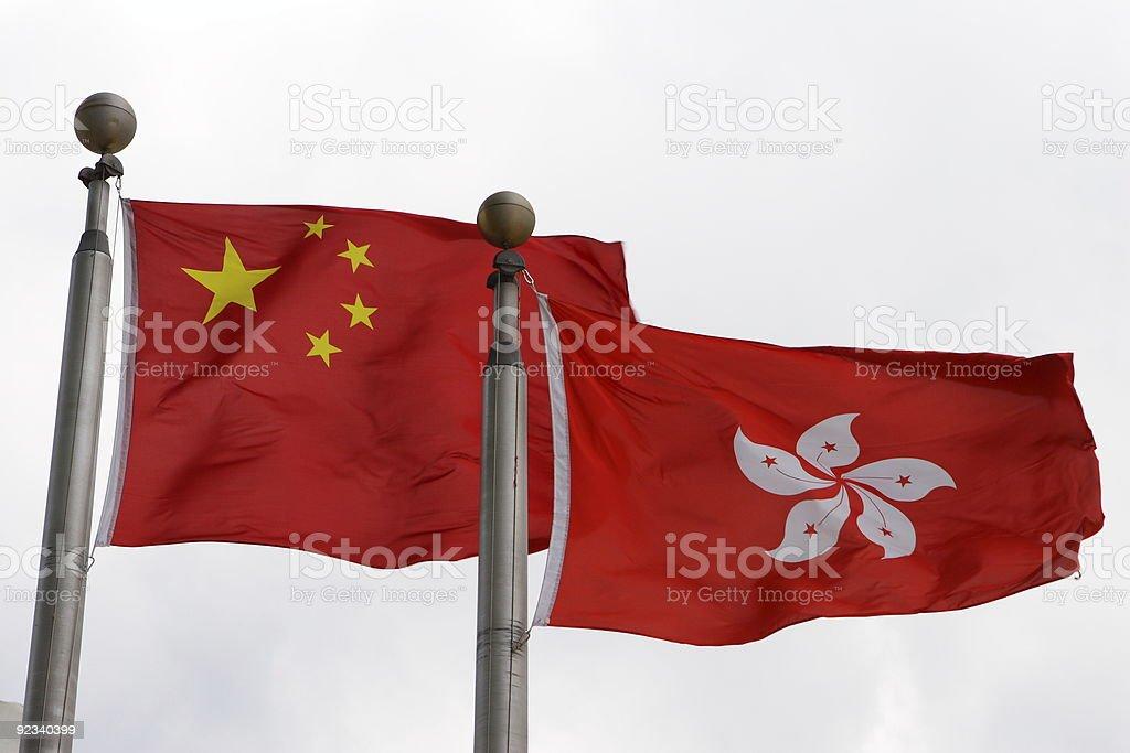 China and Hong Kong Flag royalty-free stock photo
