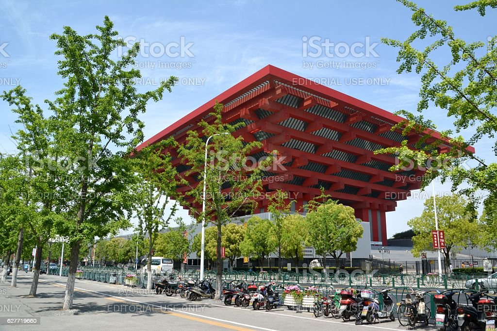 China Art museum, former expo site, Shanghai, China stock photo