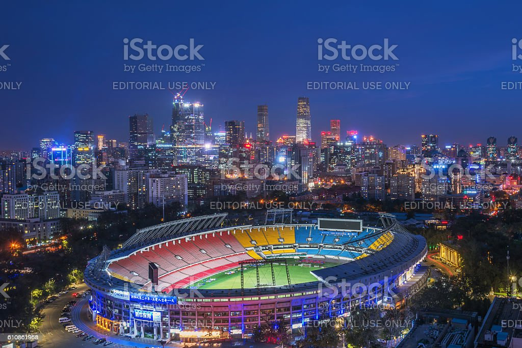 China Beijing skyline and stadium night scene stock photo