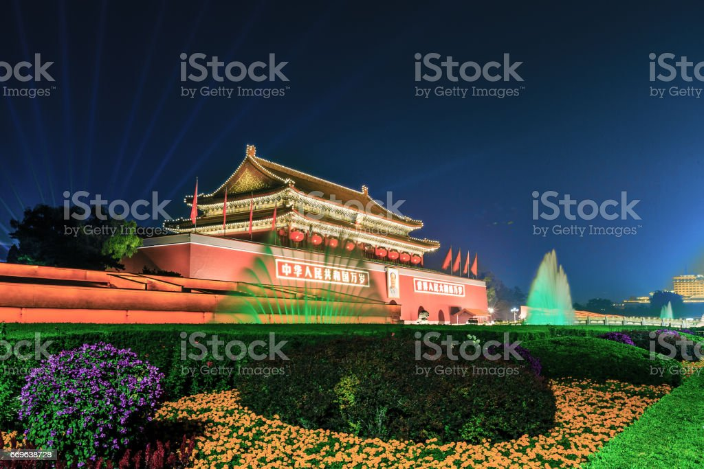 China, Beijing, Tiananmen Gate at Night stock photo