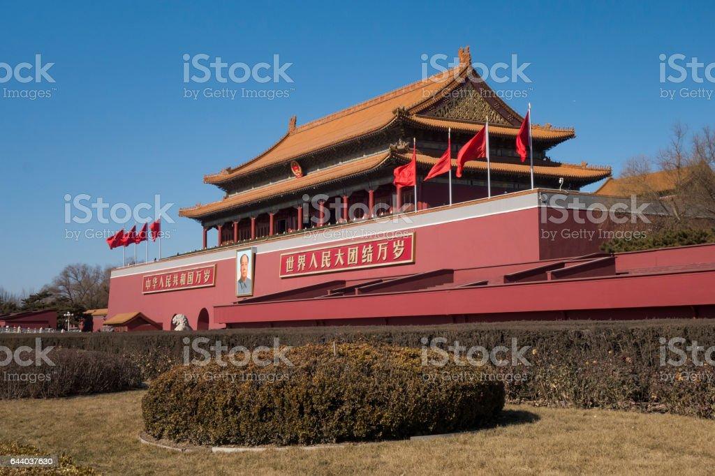 China, Beijing, Tiananmen Square, Gate of Heavenly Peace stock photo