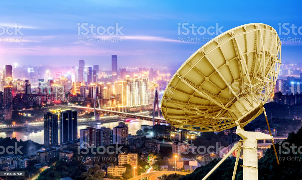 China Chongqing City Lights stock photo