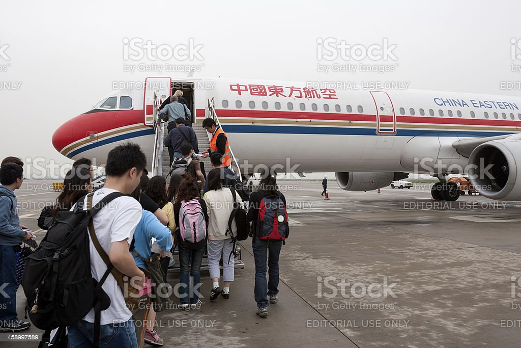 China Eastern Airlines : Airbus A320 stock photo