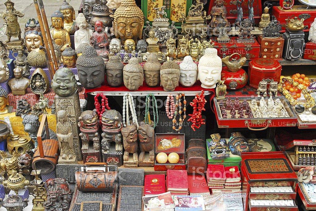 China feeling stock photo