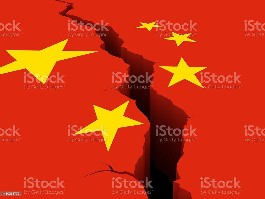 China financial crisis stock photo