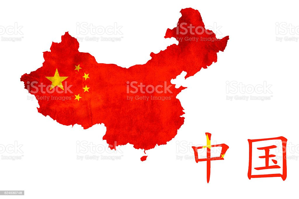 China Flag and Script stock photo