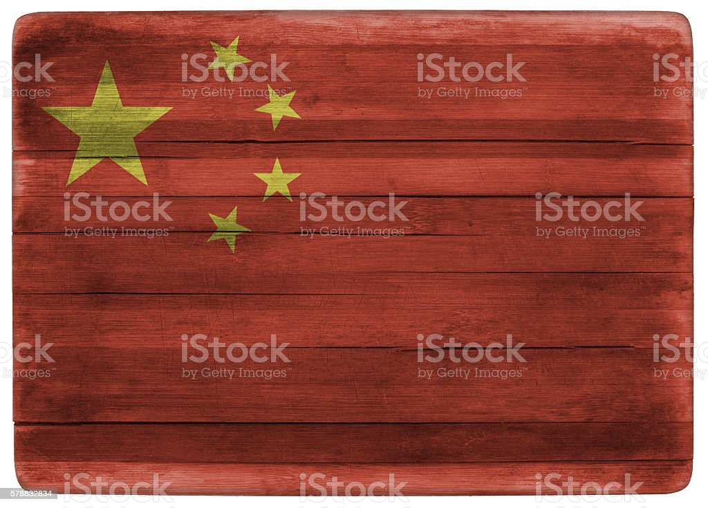 China flag on wooden board stock photo