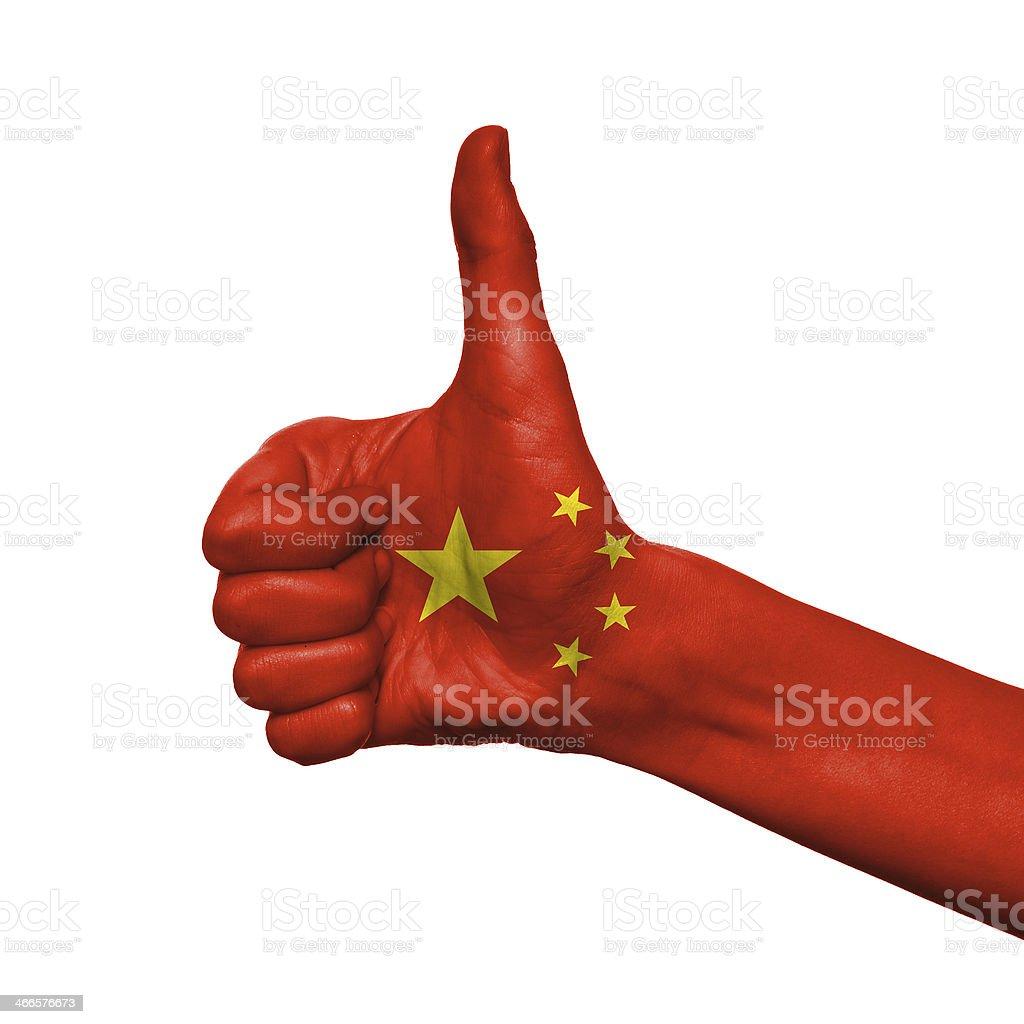 China flag royalty-free stock photo