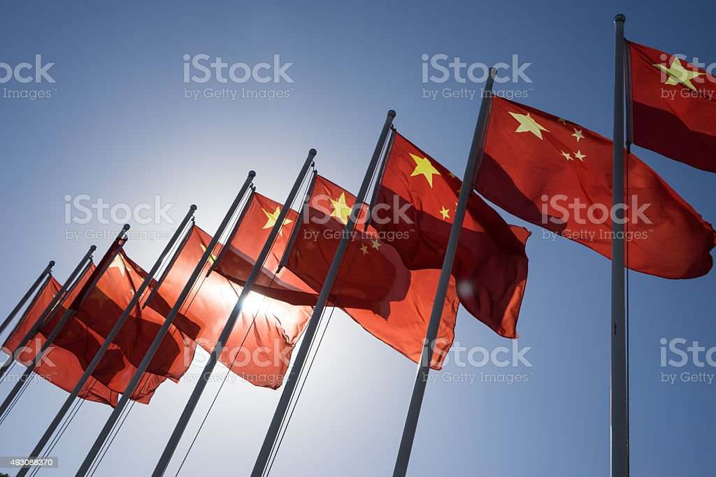 china flag; stock photo