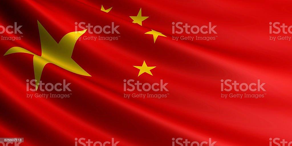 China flag. royalty-free stock photo