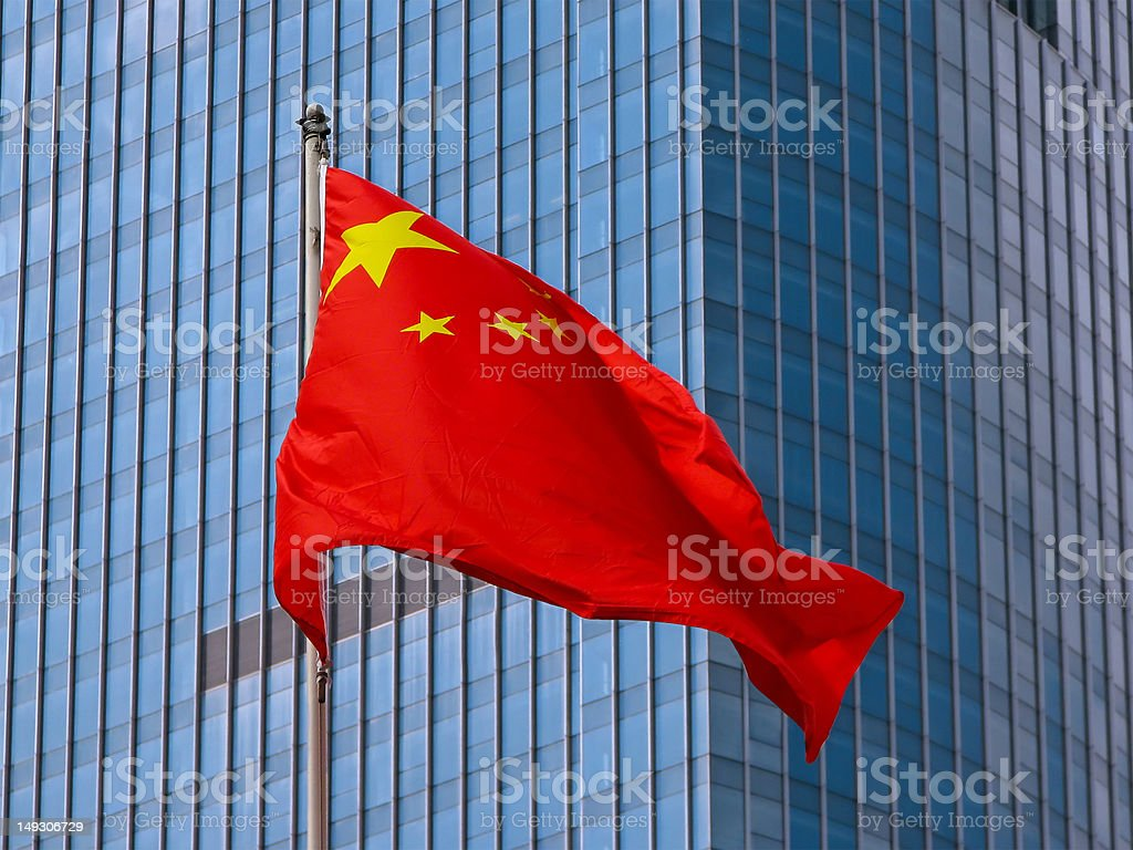 China Flag with skyscraper stock photo