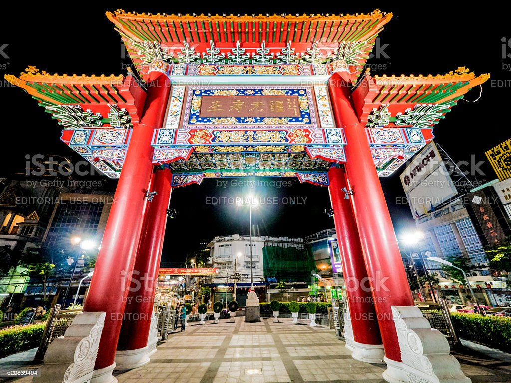 China Gate Chinatown Bangkok Thailand stock photo