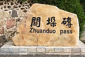 China: Great Wall (Jinshanling)