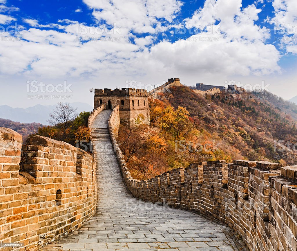 China Great Wall Up Yellow stock photo