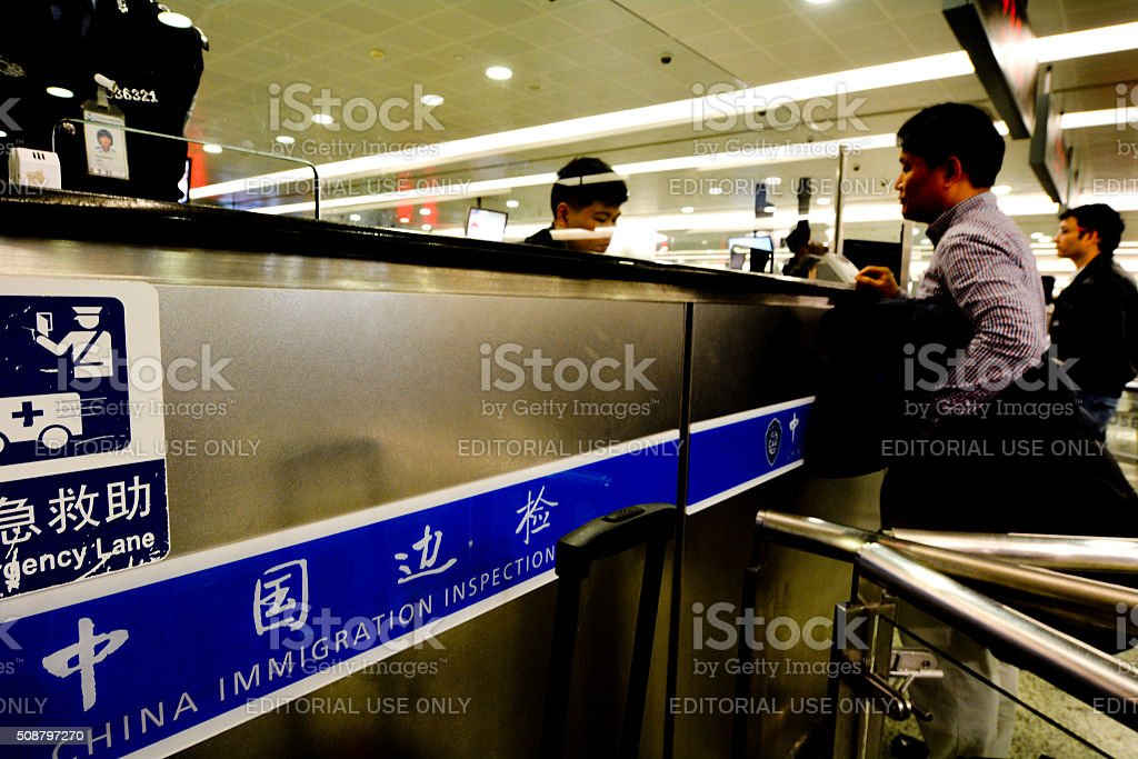 China immigration inspection stock photo