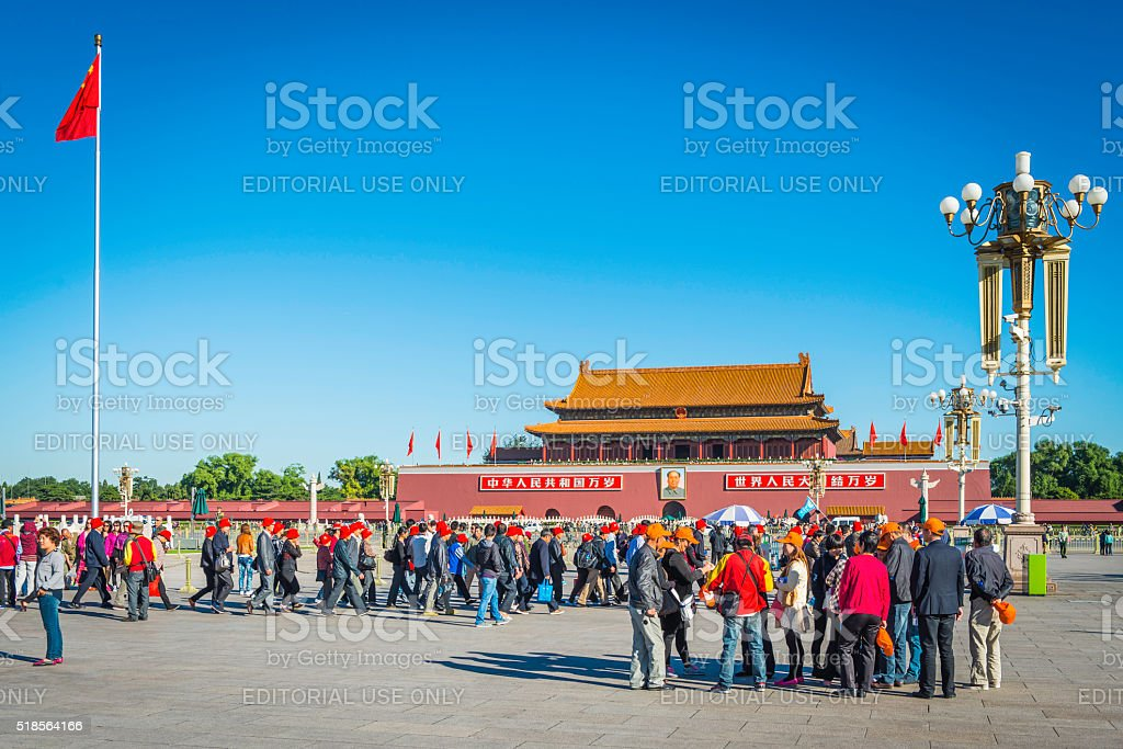 China local tourist groups visiting Tiananmen Square Forbidden City Beijing stock photo