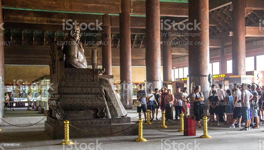 China: Ming Tombs stock photo