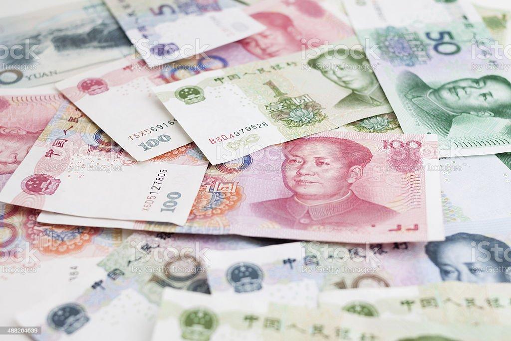 China money -RMB stock photo