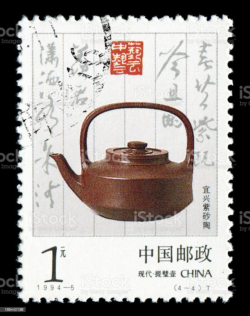 China postage stamp: Chinese Teapot royalty-free stock photo