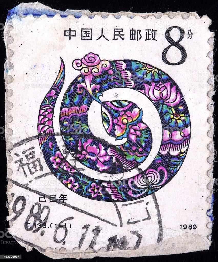 China postage stamp royalty-free stock photo