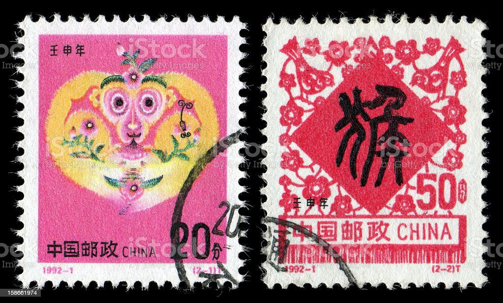 China postage stamp: Year of the Monkey stock photo