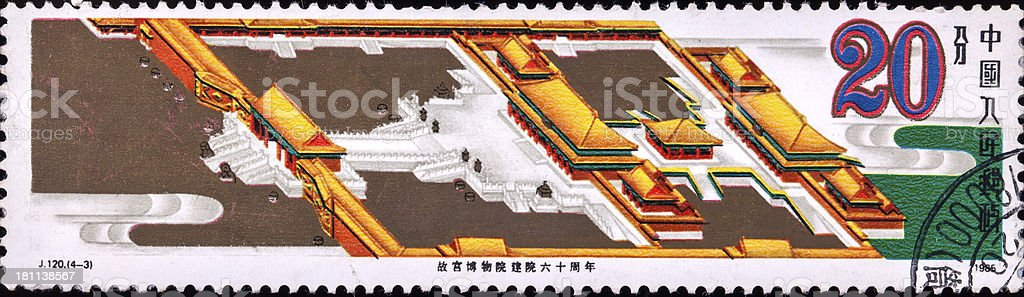 China postage stamp:Mukden Palace royalty-free stock photo