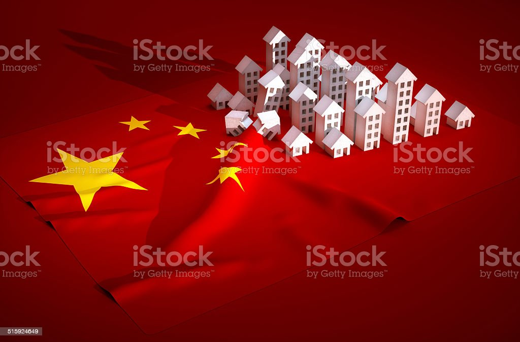 China real-estate development stock photo