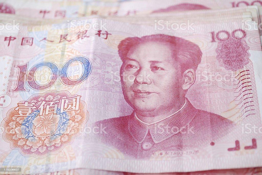 china renminbi stock photo