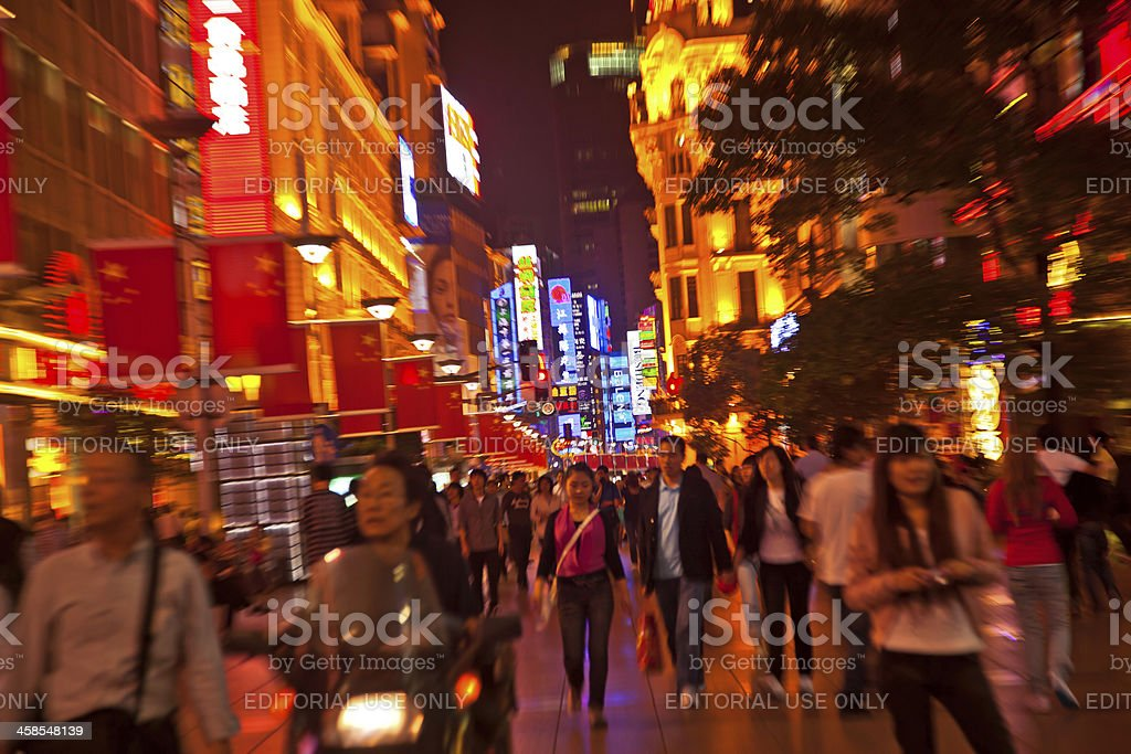 China Shanghai Pedestrian royalty-free stock photo