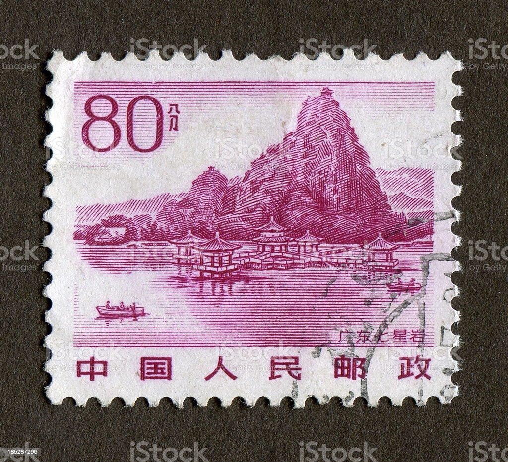 China stamp: Chinese Guangdong scenery stock photo