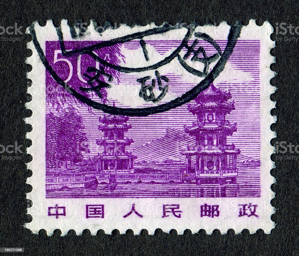 China stamp:Taiwan Half of the Ping Shan scenery stock photo