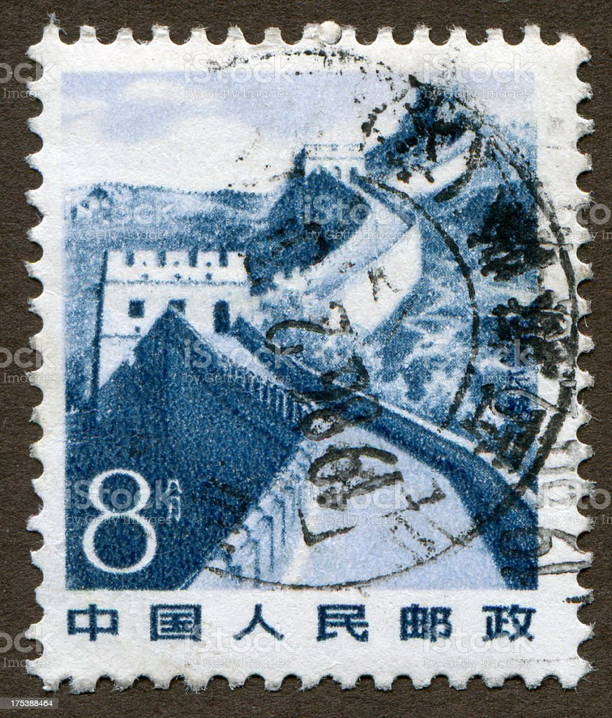 China stamp:The Great Wall stock photo