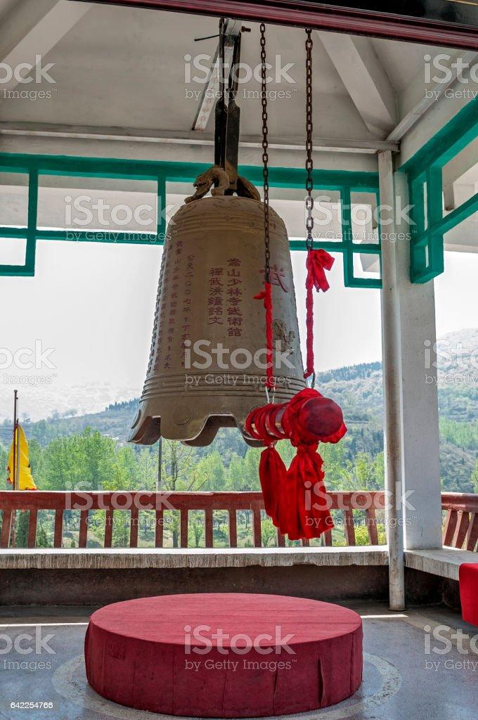 China, the Shaolin Monastery. The main front of the monastery bell bronze. stock photo