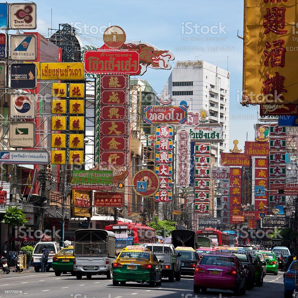China Town, Bangkok. royalty-free stock photo