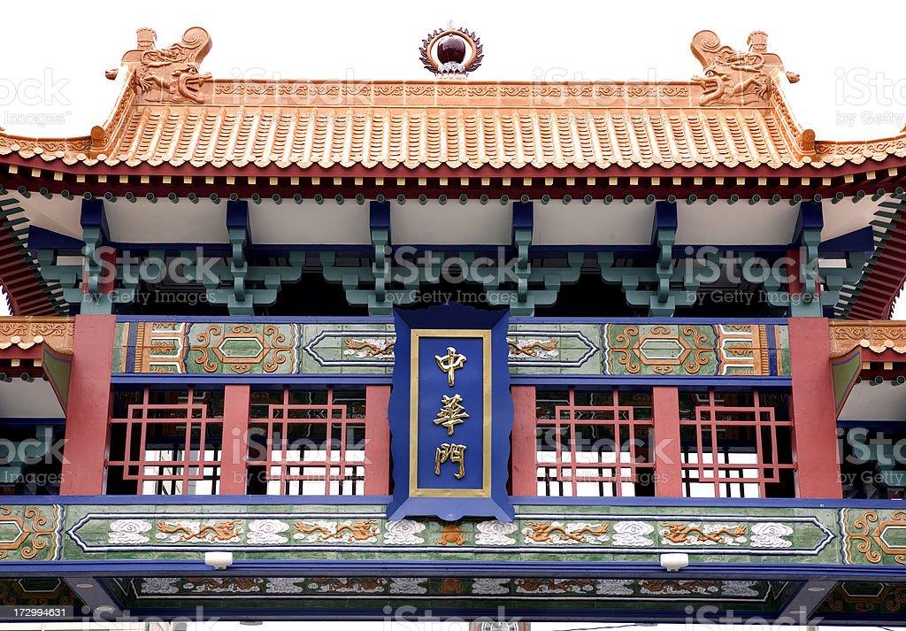 China Town Gate Detail royalty-free stock photo