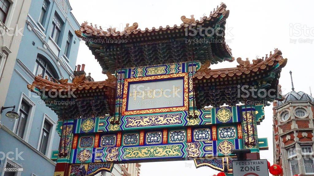 China Town London enterance gate stock photo