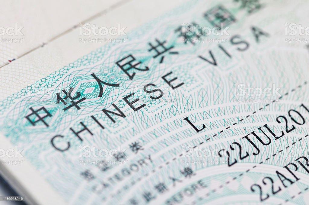 China Travel Visa stock photo